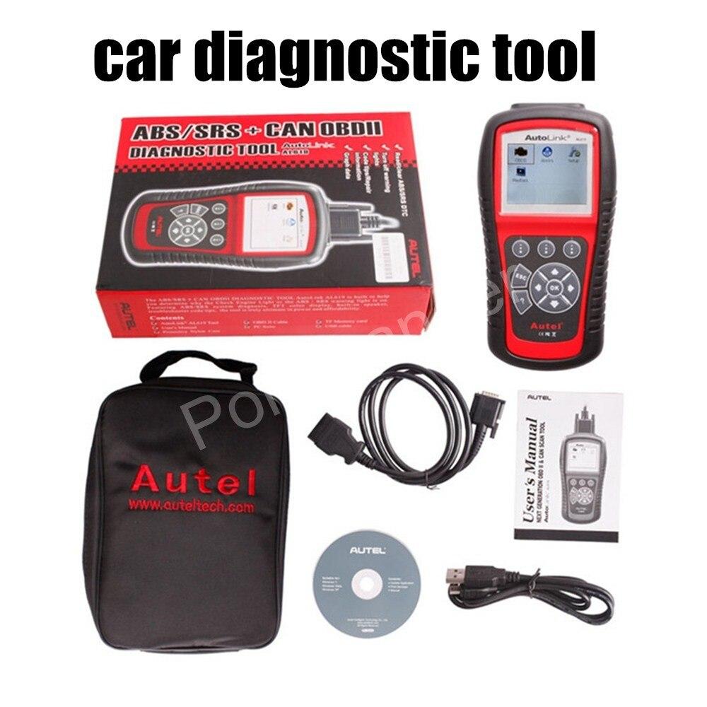 Высокое качество Autel Autolink AL619 ABS/SRS CAN OBDII кодовая лампа для чтения очищает коды сбрасывает мониторы