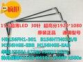 Para ASUS Lenovo Y50 FX50J N156HGE-EAB N156BGE-EA1 B156HTN03.6 laptop pantalla LCD $ number pulgadas 1920*1080
