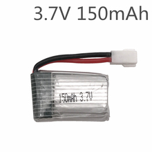 3.7V 150mAh Li-po Batteries Rechargeable battery for H8 Mini RC Quadcopter Accessory drone toy parts