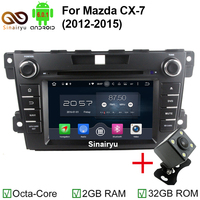MJDXL Eight Core Android 6 0 2GB RAM 32GB ROM Car Multimedia DVD Player For MAZDA