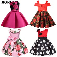 Kids Baby Girls Clothes Fashion Flower Dresses