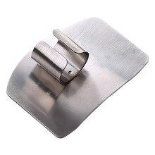 100 шт предохранитель для пальцев защита пальцев рука не повредить вырезанный из нержавеющей стали ручной протектор нож режущий палец защитные инструменты