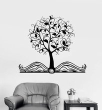 Виниловая наклейка на стену с изображением дерева мудрости для детской комнаты для учебы, спальни, библиотеки, украшения стен, домашний декор, художественная наклейка YD01