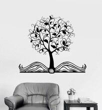 Autocollant mural en vinyle pour arbre de sagesse, YD01, décoration artistique pour chambre à coucher, bibliothèque, pour enfant adolescent