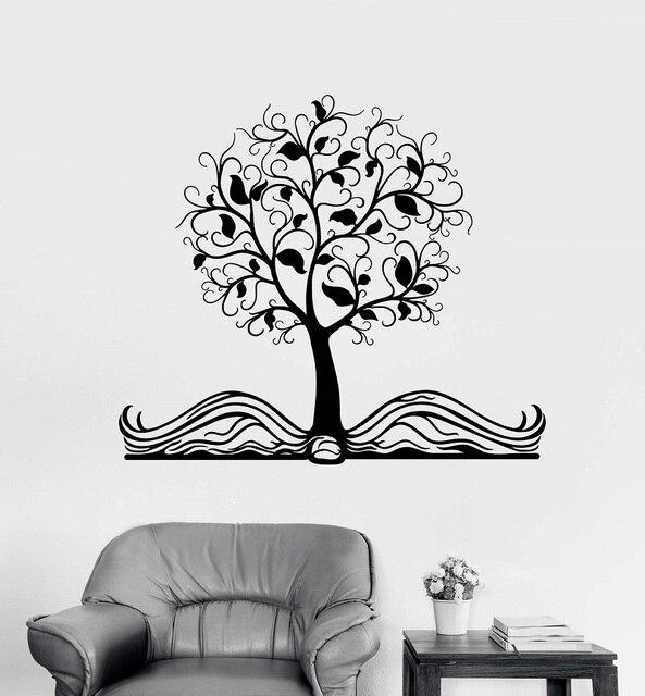 חוכמת עץ ויניל קיר מדבקת ילד Teen מחקר חדר שינה ספריית קישוט קיר מדבקת בית תפאורה אמנות מדבקות YD01