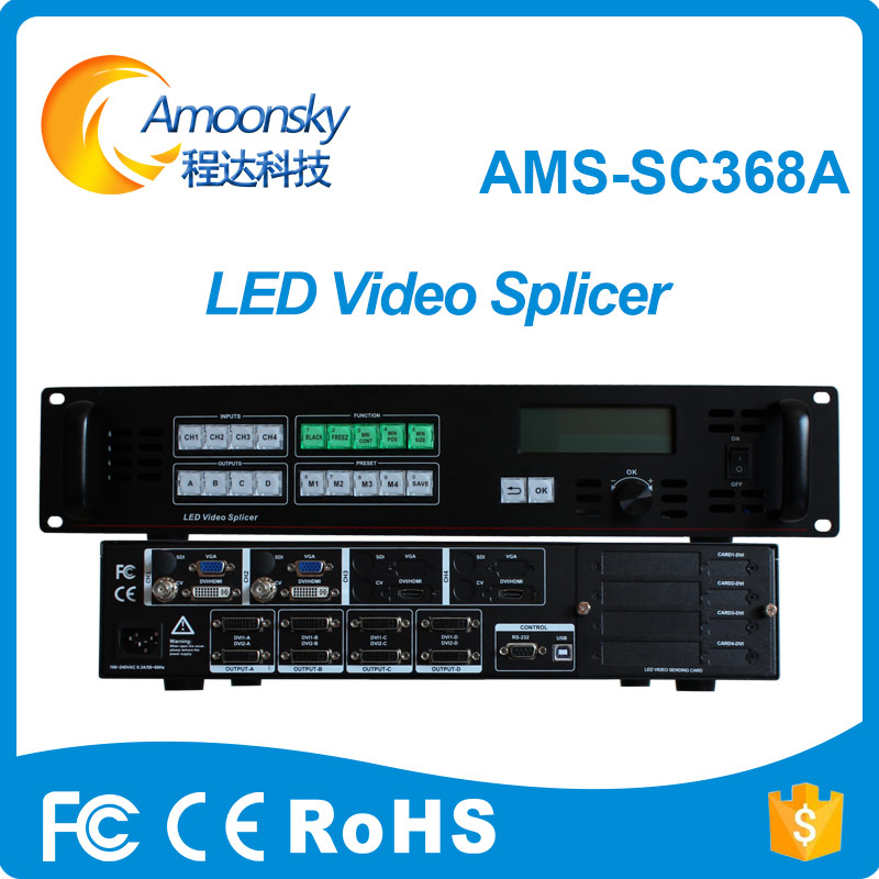 AMS-SC368A 8k Video Wall Controller Video Scaler Switcher Mixer