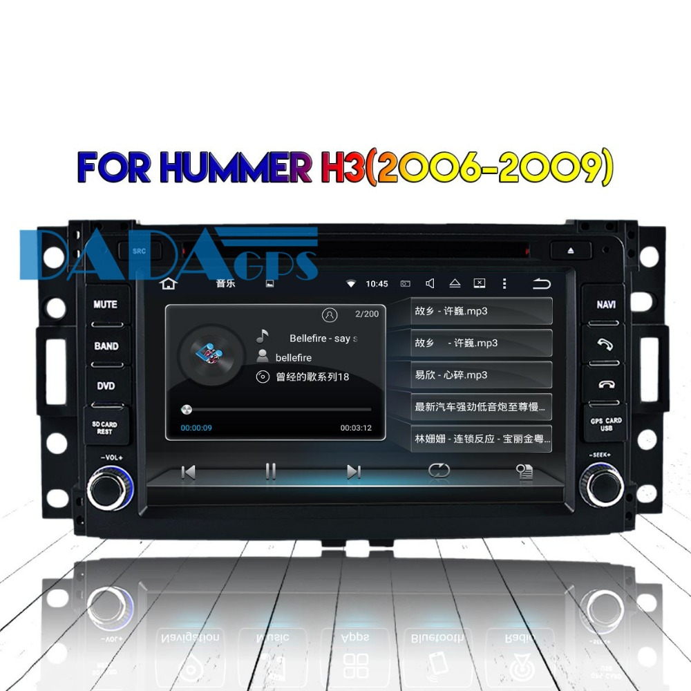 Hummer H3 Stereo