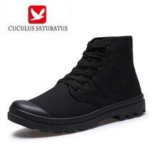 Cuculus Для мужчин Военное Дело Армейские ботинки дезерты боевой Открытый армия путешествия Обувь кожаные ботильоны мужской Сапоги и ботинки для девочек 5815