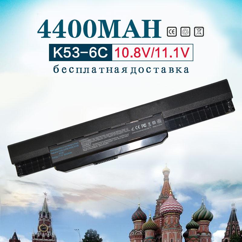 4400mAh Laptop Battery For Asus A32-K53 A42-K53 K43SV A43 A53 A53S A53SV K43 x54h k53t K43S K53 K53E K53F K53S K53SV K53T K53U jigu replacement laptop battery for asus k53 k53b k53br k53by k53e k53s k53sc k53t k53ta k53tk k53u k53z 9cell