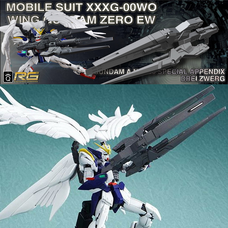 RG 1: 144 Taiwan version of Queen 17 angel WING ZERO EW Gundam linkage arms / Assembled gundam Robot gunpla