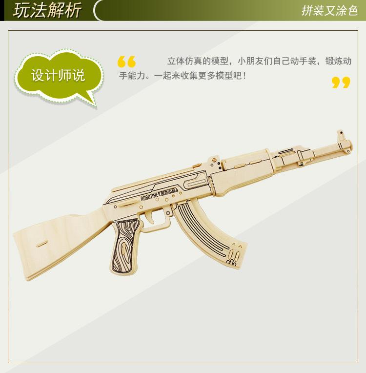 JZ404AK47 assault rifle - Description -RT_08