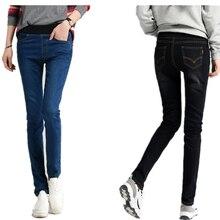 Размер 26 — 34 2016 джинсы весна корейский свободного покроя джинсы эластичный пояс стрейч брюки тонкий был тонкий карандаш естественный цвет женская одежда