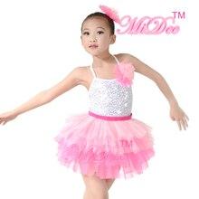 Ny stil Lovely Children Ballet Tutu