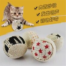 Pet Spielzeug Durable Hund Ball Katze Interaktive Produkte Kätzchen Spielen Haustiere Shop Spiel Gatos Spaß Katzen Hund Spielzeug Bälle Kauen Spielzeug QQM2133