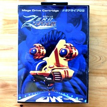 Zero Wing 16 Bit MD Game Card with Retail Box for Sega MegaDrive & Genesis Video Game console system