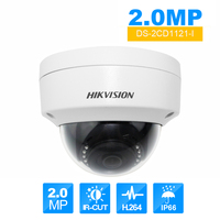 DS 2CD1121 I 2MP POE Mini Dome Security IP Camera IP66 CCTV Network Camera Replace DS