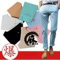 2017 new men Casual linen Pants Slim stretch trousers plus size 7 colors