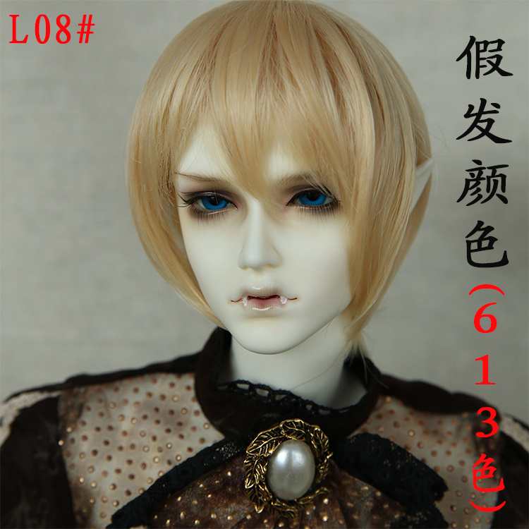 OUENEIFS free shipping 9-10 inch 1/3 high-temperature wig boy man short hair bjd doll Wigs with bangs fashion type stylish hair medusa hair products free shipping synthetic pastel mono wigs for women modern short straight blonde bob wig with bangs sw0017