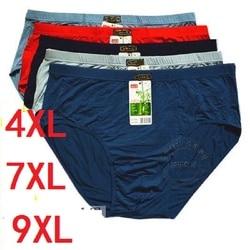 4xl, 7xl, 9xl cuecas masculinas novas cuecas masculinas roupa interior mais tamanho respirável cuecas plus size para gordura pçs/lote