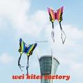 Воздушный змей в виде пары влюблённых бабочек: нейлон высокого качества, простое управление руками, бесплатная доставка