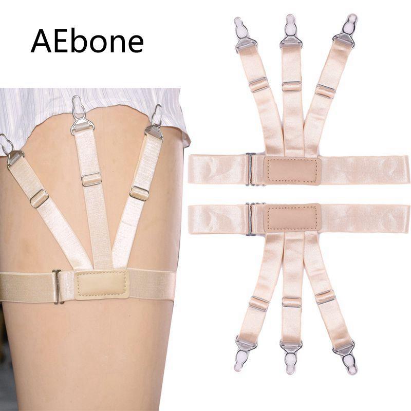 AEbone 2Pair Mens Shirt Stays Elastic Shirts Holder Suspenders Shirt Stay For Men Garter Crease-Resistance Belts Sus48