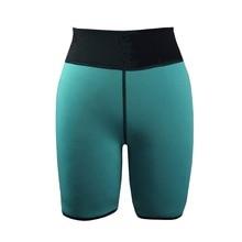 Women Ultra Sweat Thermal Pants Fitness Pants