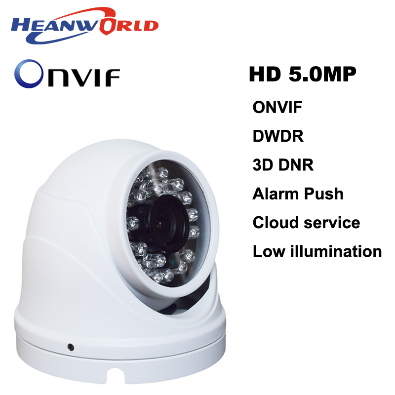 Security & Protection Just Heanworld Dome Ip Camera Hd H.265 5.0mp Cctv Security Camera Video Network Camera Onvif Surveillance Outdoor Waterproof Ip Cam Low Price Video Surveillance