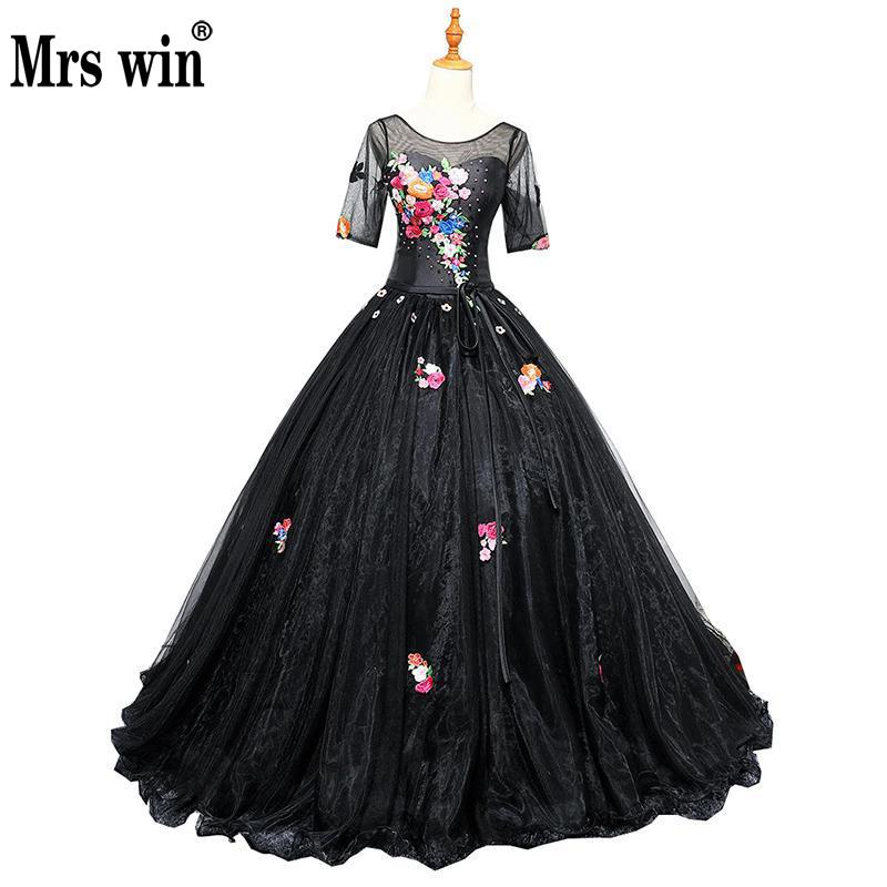 acfe7813830 Quinceanera Dresses 2018 New The Black Half Sleeve Scalloped Neck Luxury Embroidery  Floor-length Ball Gown Vintage Prom Dress