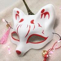 Pequeno Máscara de Raposa Bonito Plástico PVC Demônio Raposa Rosto