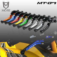For YAMAHA MT 07/FZ 07 2014 2016 2015 Motorcycle Levers MT07 MT 07 FZ07 Adjustable Folding Extendable Brake Clutch Levers Set