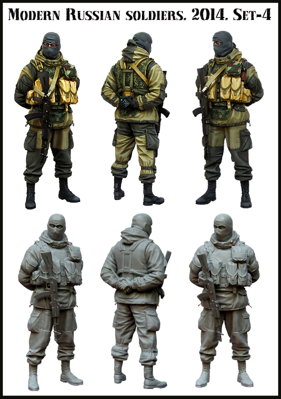 1:35 Modern Russian Soldiers.2014.Set-4