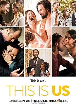 《我们这一天 第二季》2017年美国剧情,家庭电视剧在线观看