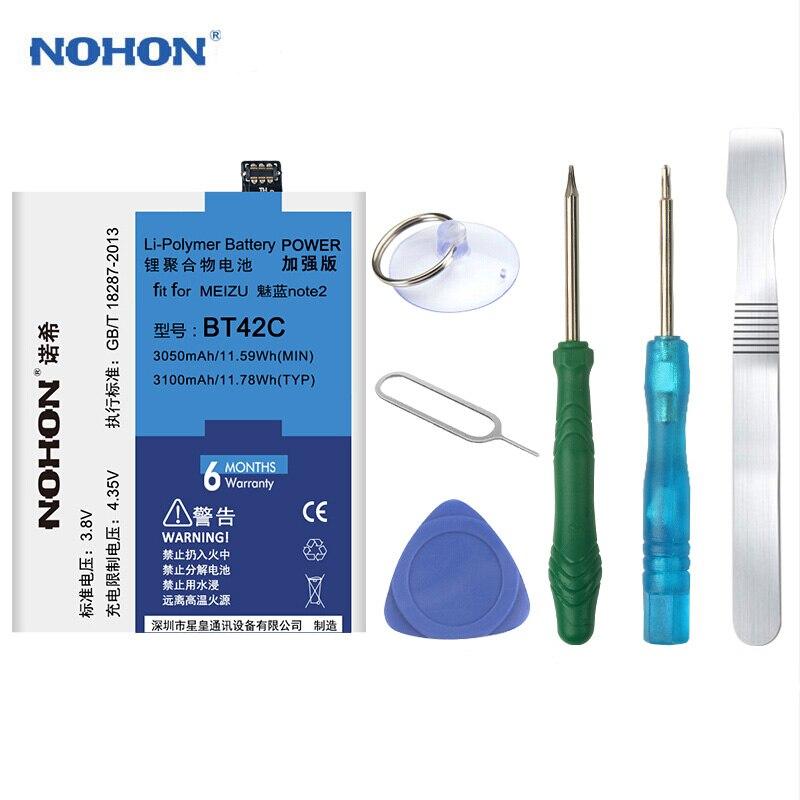 Original NOHON Batterie Für Meizu M2 Hinweis BT42C Meilan Hinweis 2 Hohe Capactiry Akku Freies Werkzeuge Einzelhandel Paket