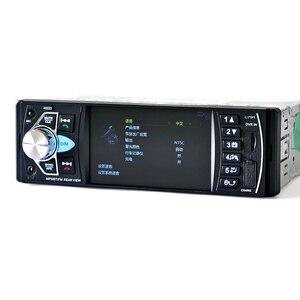 "Image 3 - 4022D 4,1 ""TFT HD Digital Auto MP5 Player Auto MP5Player In Dash Universal Auto Radio Stereo Auto Audio video Multimedia Player"