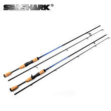 SEASHARK Fishing rod M Power 2  Section Line W 6-12LB Lure W 1/4-3/4oz Spinning Rod  1.8 M Wooden Handle Casting Rod