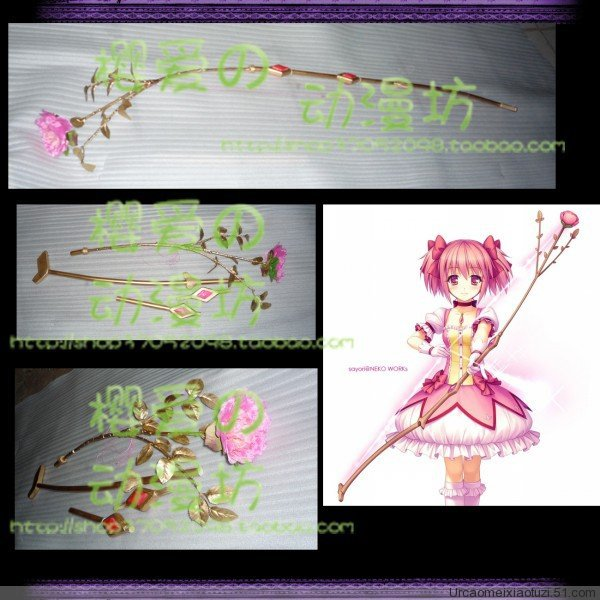 Puella Magi Madoka Magica Kaname Bow And Arrow Weapon Cosplay Props In Costume From Novelty Special Use On Aliexpress