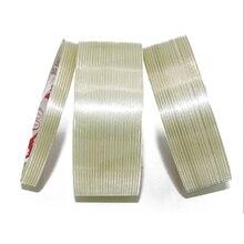 Натяжной канат длиной 25 м клейкая лента стекловолокно, волоконная лента для упаковки, волоконная лента 0,5 см 1 см 2 см, 3 см 4 см 5 см