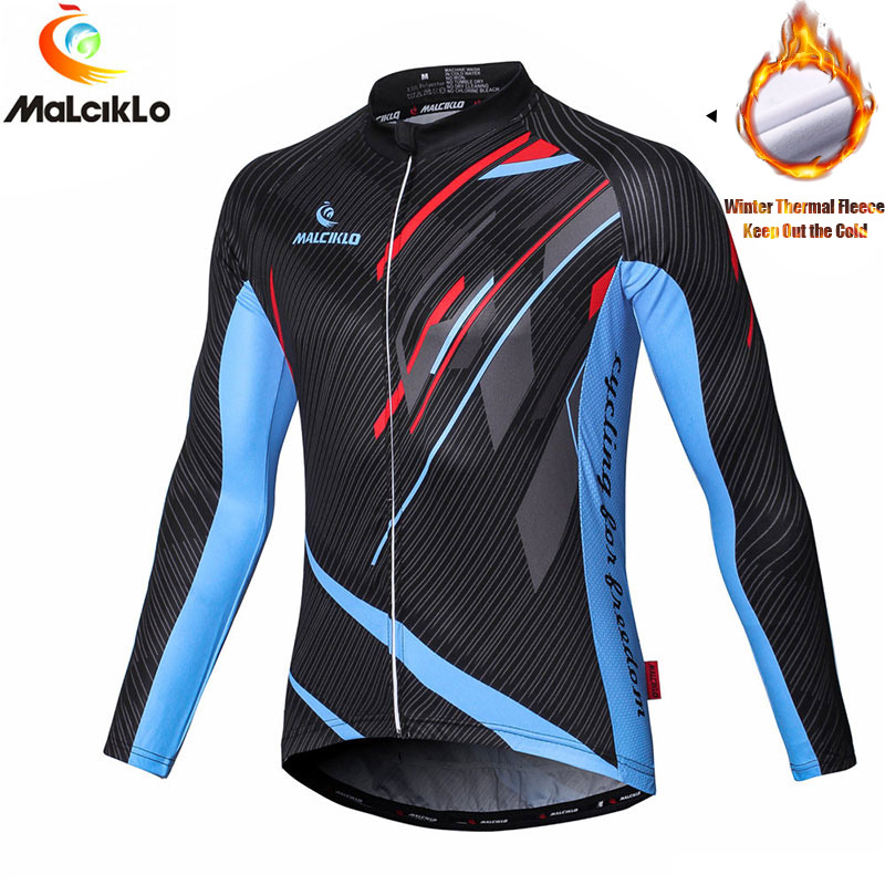Specialized clothing online