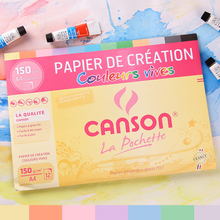 Canson Double-side 150gm2 A4 Colorful Children Watercolor Paper Bag Student Hand Painted Sketch Creative Graffiti