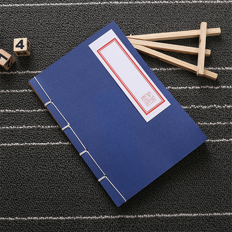 180Pages/Book Vintage Note Book Chinese Kungfu/Daily Memos Notebook ...