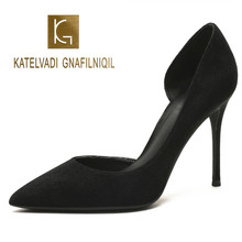 KATELVADI Women 4Inches High Heels Pumps Shoes Pointed Toe Side Opening Summer Flock Sexy Party Black K-354