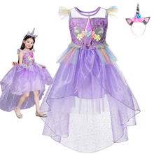 Unicorn Girls Dress Kids Birthday Costume Rainbow Princess Theme Party Fancy Cute Wedding Flower Girl Frocks