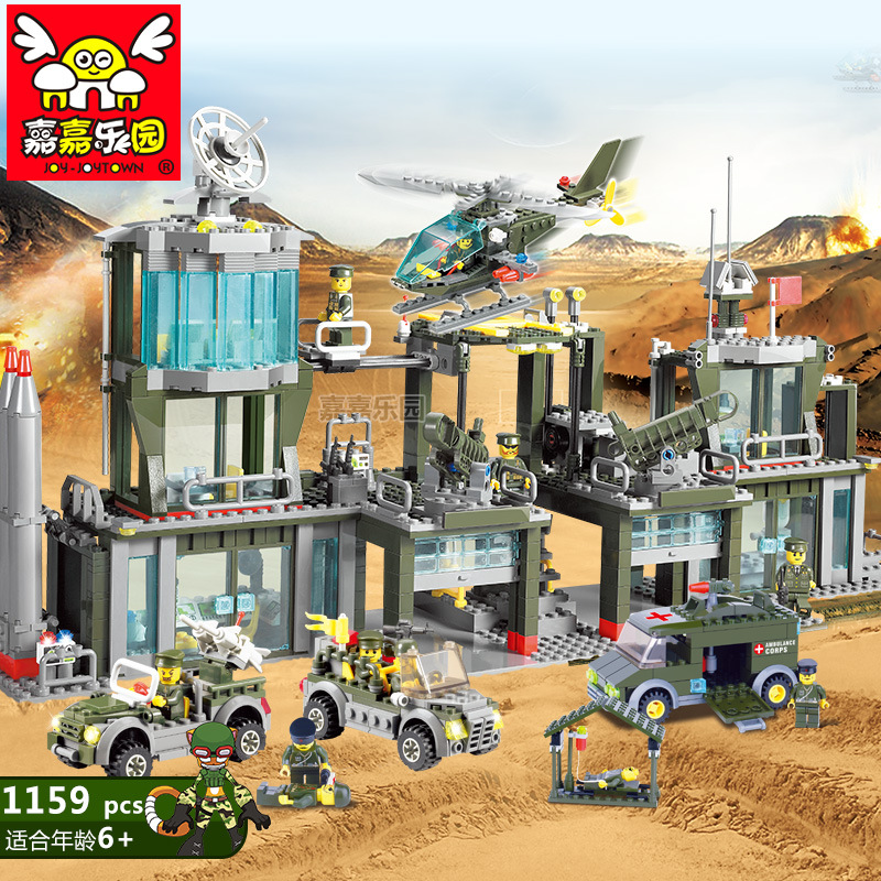 Newest Building Blocks Military Forces Marines Building Blocks 1159+pcs Bricks Block ABS Plastic Educational Toys For Children ausini95 automatic rifle military arms building blocks educational toys for children plastic bricks best friend legoe compatible