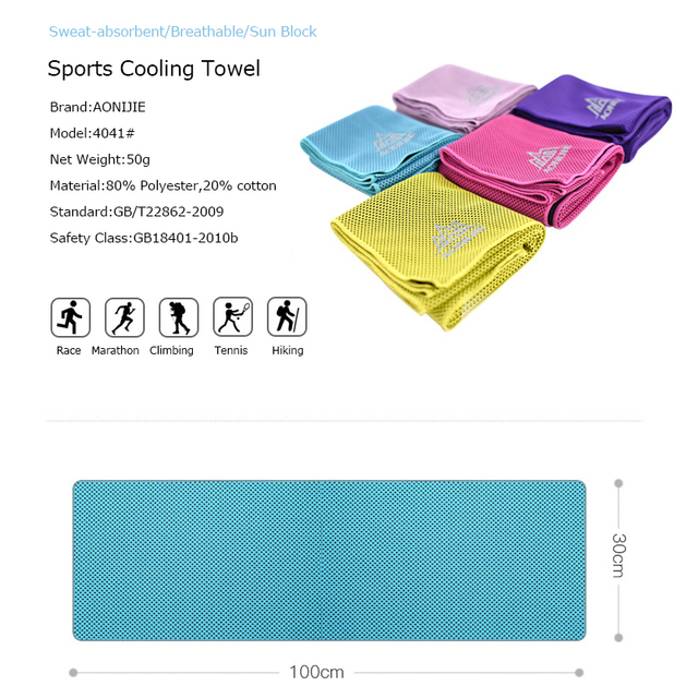 AONIJIE 4041 Instant Cooling Towel Quick Drying Mesh Running 1