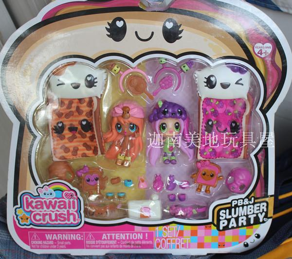 Free Shipping 1set Kawaii Crush Children Best Birthday Gift