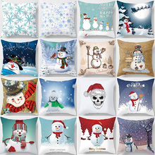 Fashion Christmas snow pillow cases  square Pillow case cute cartoon covers size 45*45cm