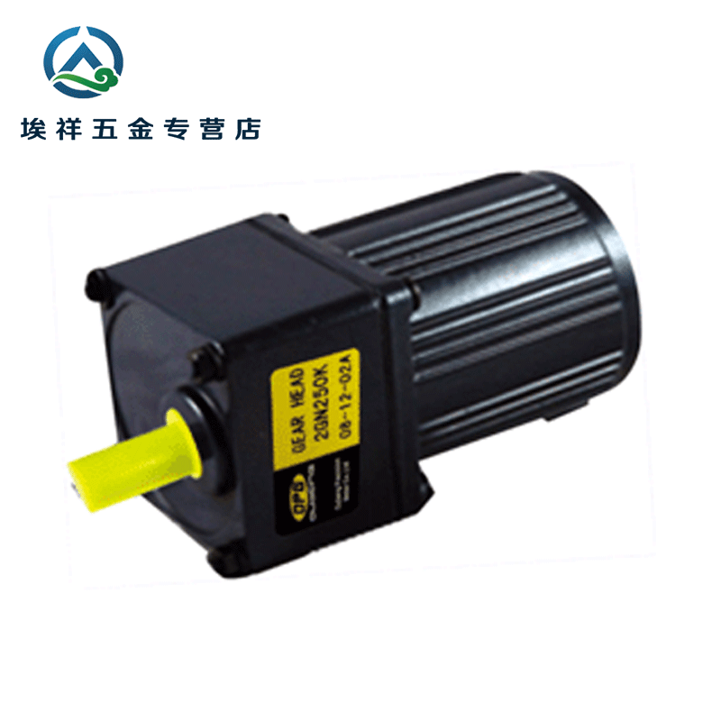 6W / 220V AC / gear motor speed motor (3K ~ 12.5K) with governor