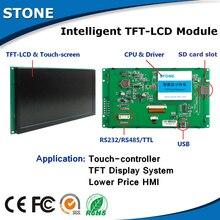 купить 10.4 inch touchscreen control monitor hmi display дешево