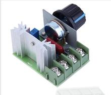 Free Shipping AC 220V 2000W SCR Voltage Regulator Dimming Dimmers Speed Controller Thermostat(China (Mainland))