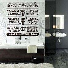 Испанские правила для ванной, Настенный декор, реглас дель Бано, Виниловая наклейка на стену для ванной комнаты, настенная наклейка, искусство, домашний декор, украшение дома